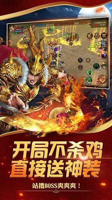 新巫妖王单职业图1