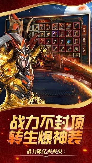 新巫妖王单职业图3