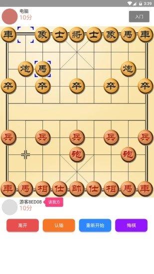 Hi五子棋图4