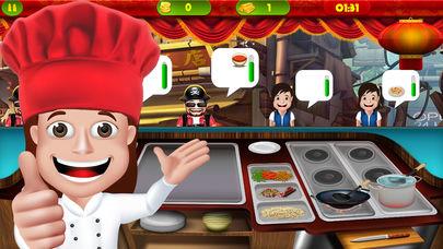 烹饪做饭的游戏大全