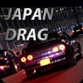 日本飙车3D