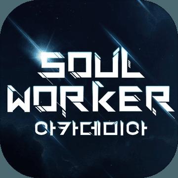Soul Worker Academia手游