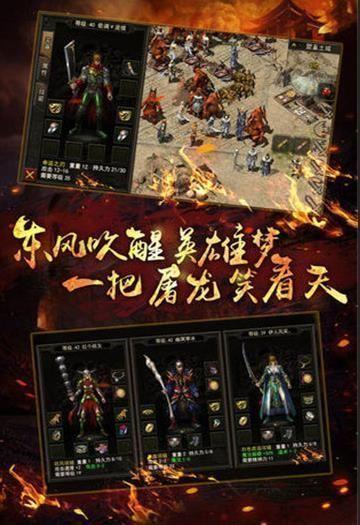 重庆网安传奇sf图1