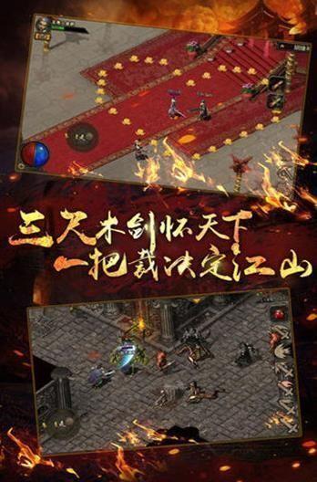 重庆网安传奇sf图2