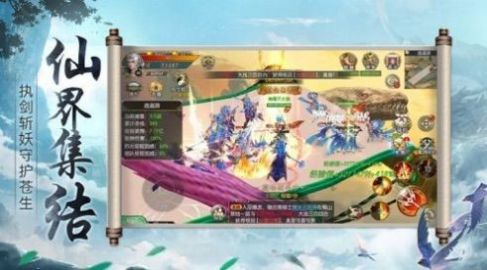 狂风剑诀手官网版图3