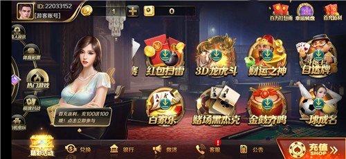 开心棋牌5239手机版图2