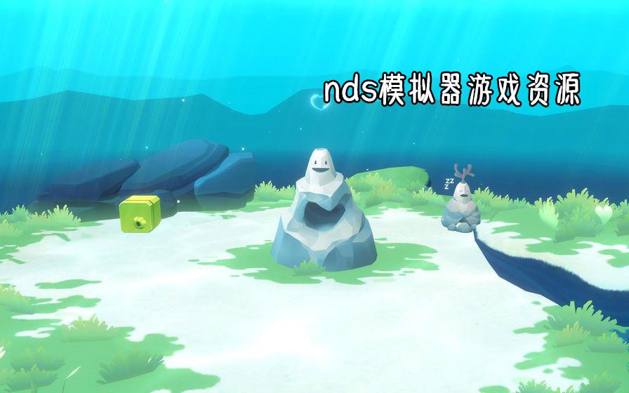 nds模拟器游戏资源