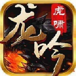 cjhl180.com传奇