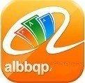 阿里贝贝app