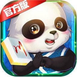 96078熊猫棋牌