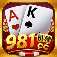 981棋牌cc