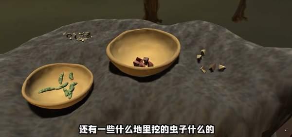 野炊模拟器图2