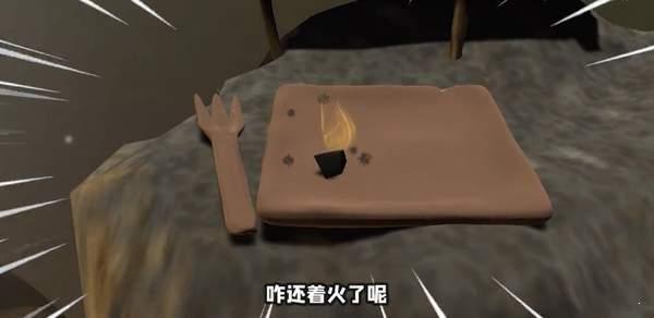 野炊模拟器图3