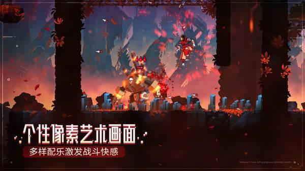 重生细胞中文版下载图2