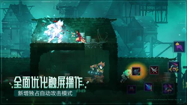 重生细胞中文版下载