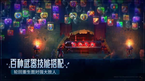 重生细胞中文版下载图4