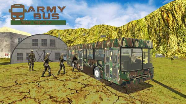 军用巴士模拟器图1