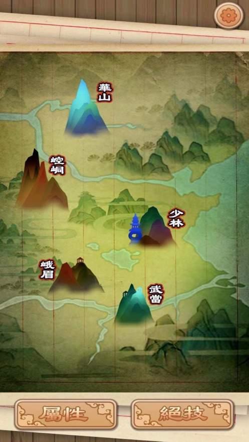 江湖生存模拟图1