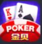 金贝棋牌1.0.1版本