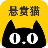 悬赏猫1.9.3版本
