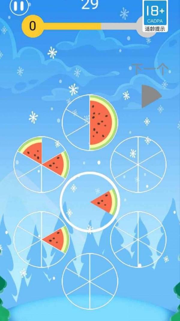 连接水果图2