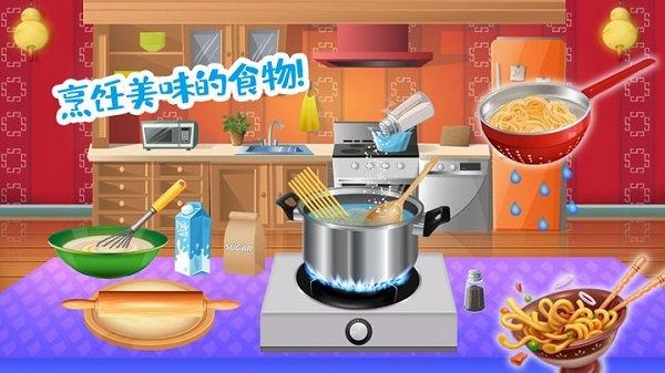 佩皮小镇大厨师手机版图2