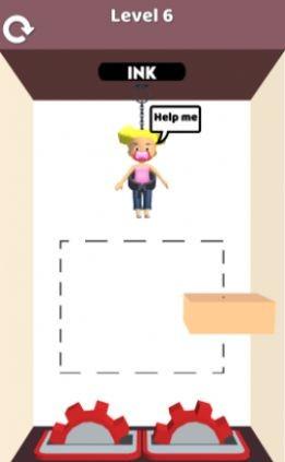画线救女孩图3