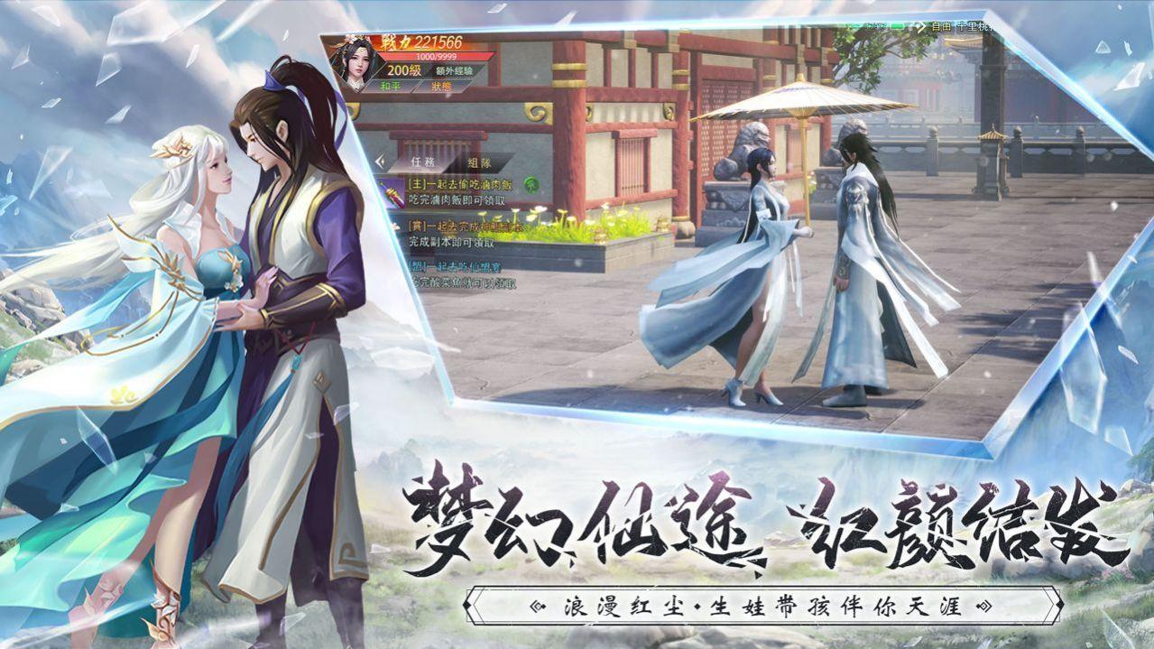 灵仙神尊图3