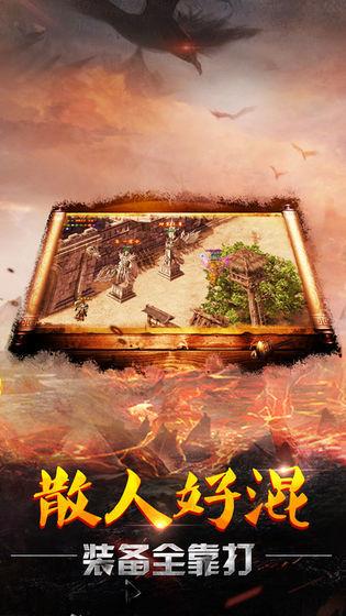 武帝传奇游戏最新版图2
