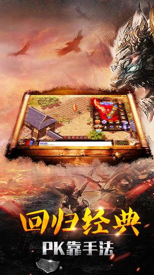 武帝传奇游戏最新版图3