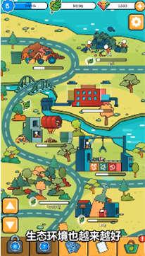 环保模拟器图2