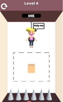 画线救女孩图2