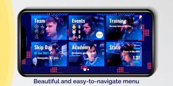 电子竞技教练游戏图1