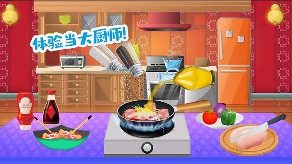 佩皮小镇大厨师手机版图3
