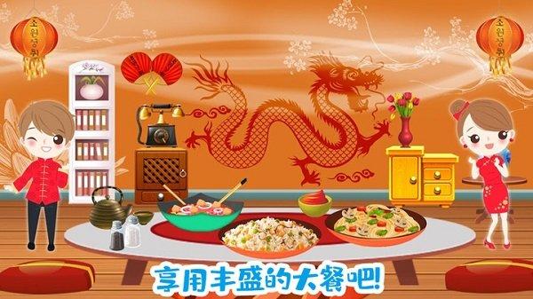 佩皮小镇大厨师手机版图5