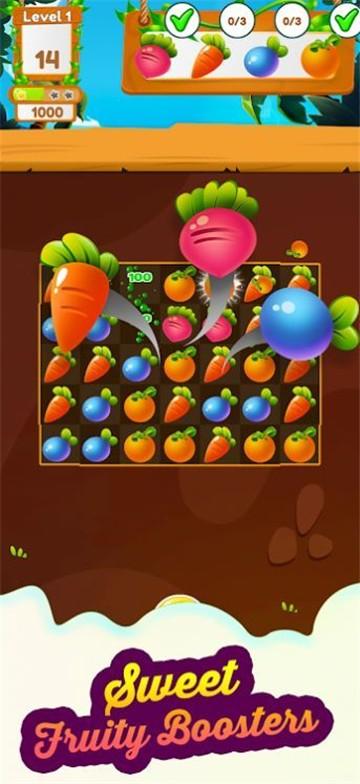 水果粉碎比赛图2