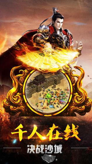 武帝传奇游戏最新版图1