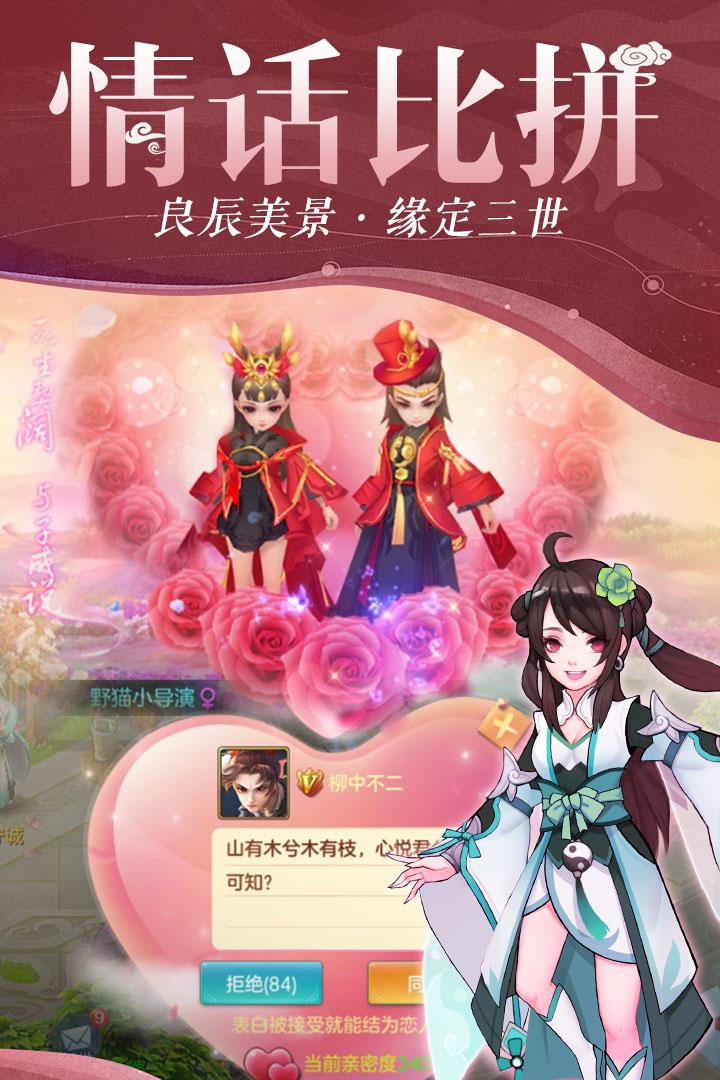 仙灵物语折扣版图4