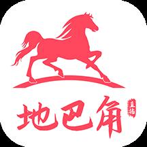 地巴角app