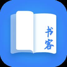 书客免费小说app