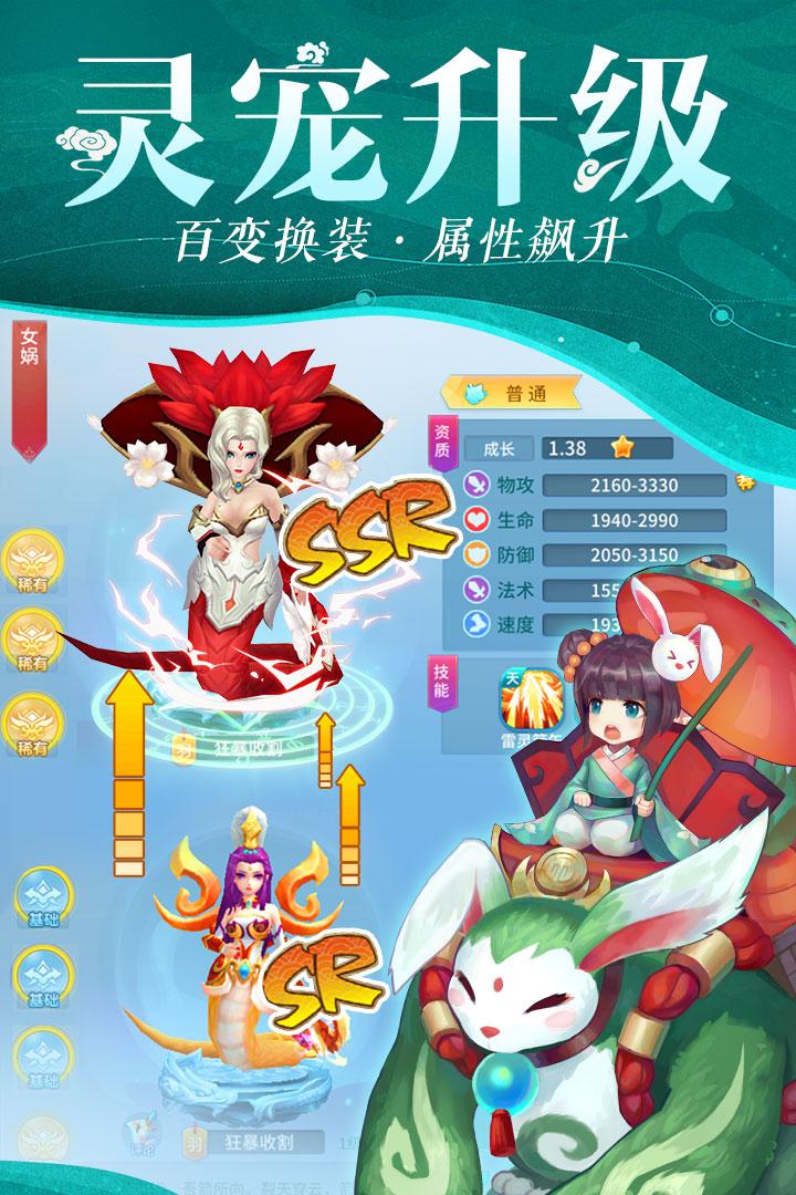 仙灵物语折扣版图5
