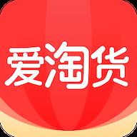 爱淘货app