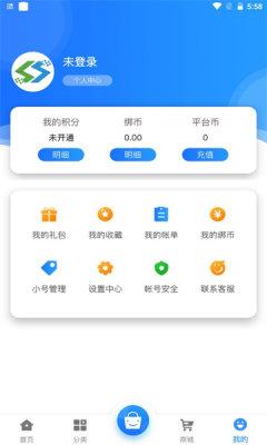 圣鑫手游app图2