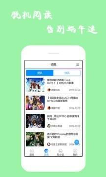 漫库漫画app图3