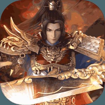 天下王权游戏最新版
