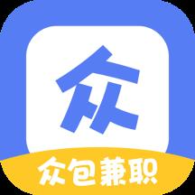 众包兼职app