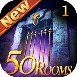 密室逃脱之新50个房间1