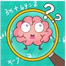 最强大脑3游戏