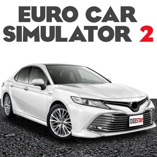 欧元汽车模拟器2