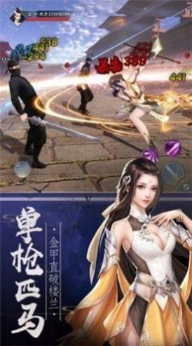 魔道九州传世图2